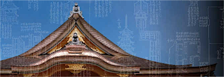 shrine-roof